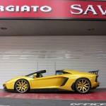 Lamborghini Aventador Roadster by Office-K