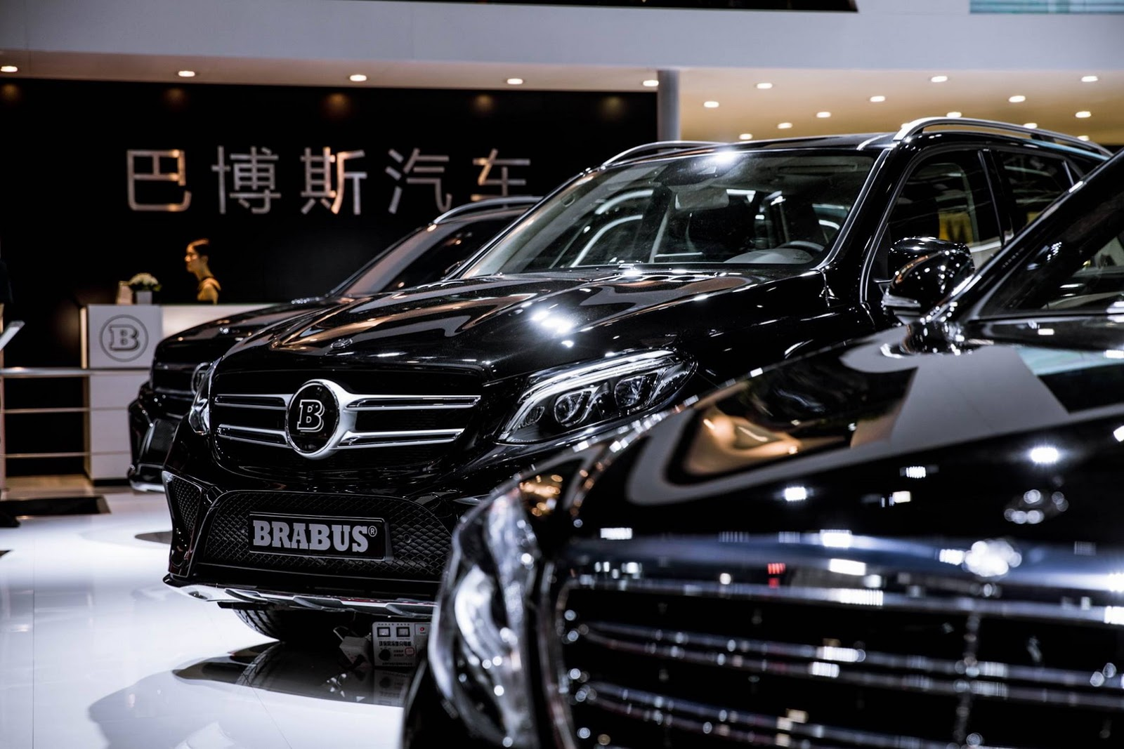 2017 shanghai auto show mercedes benz lineup by brabus