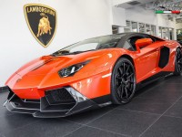 Vorsteiner Lamborghini Aventador is Up for Grabs at Newport Beach